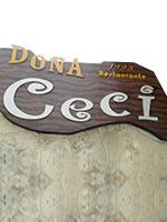 dona-ceci_profile
